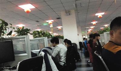 北京网络医托为民营医院招揽患者:到诊可提成