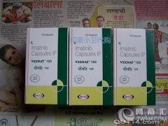 北京出售新版印度格列卫价格13701351540代购印度伊马
