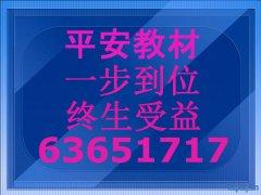 密云陪练公司63651717
